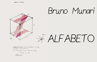 02-bruno-munari-alfabeto-for-lucini
