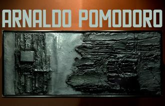 04 Arnaldo Pomodoro Sala delle Cariatidi