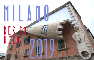 04 2019 Milano Design Week Tortona